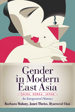 Gender in Modern East Asia