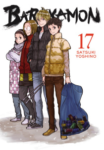 digital yen press